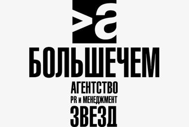 bolshe_chem_agentstvo_380x250_1